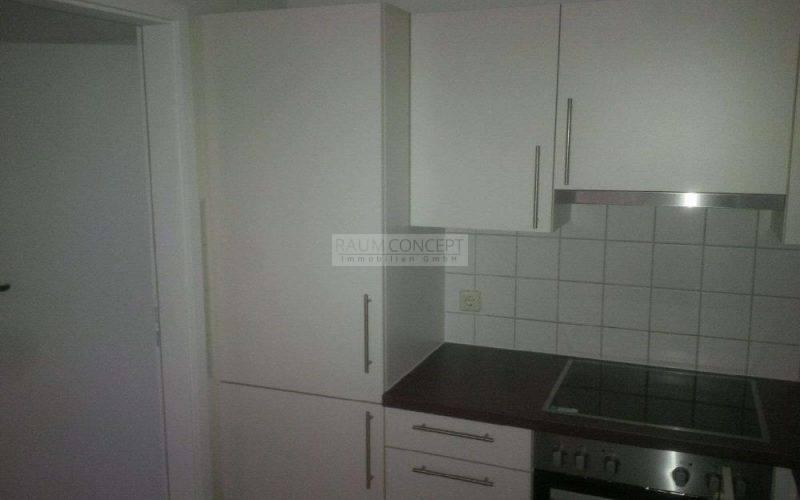Beispielfoto - Einbauküche