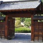 Raum zum Ruhen im Jap. Garten
